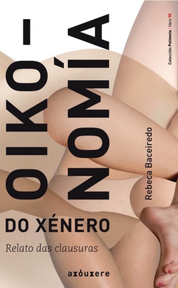 Oikonomía do xénero